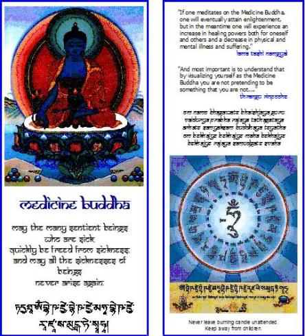 Medicine Buddha Candle